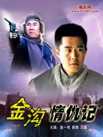 U57次谜案