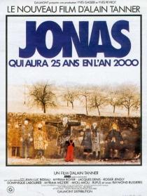 乔纳2000年将25岁