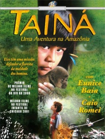 亚马逊河历险记