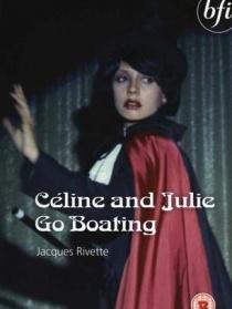 塞琳和朱丽去航船