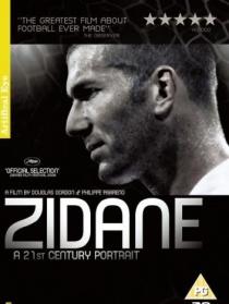 齐达内:21世纪的肖像