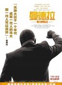 香港赌王冯