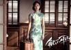 桂纶镁首次挑战年代戏 《触不可及》变民国名伶