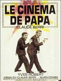 爸爸的电影