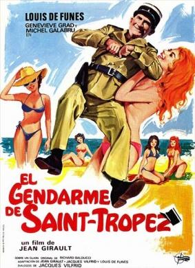 圣特鲁佩斯的警察