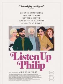 菲利普的生活
