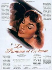 爱情和法国女郎