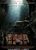 2019开元棋牌fg森林舞会下载
