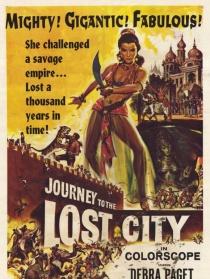 失落城市之旅