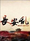 """北京""""健康宝""""照片动态虚线框颜色突然变红?官方讲解来了"""