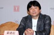 """46期:著名电影导演霍建起 温文尔雅的""""诗人"""""""