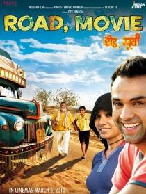公路,电影
