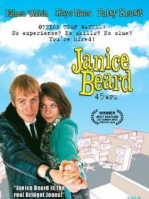 詹妮·比德的日记