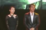 《太平輪》主創全明星陣容登場 首映現場星光璀璨