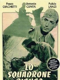 利比亚骑兵