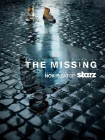 失踪 第一季