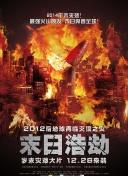 """北京展示国家文化中心建设""""十三五""""规划抄本"""
