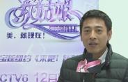 """吕颂贤骑马浪漫草原行 谈""""灰姑娘""""天生丽质"""