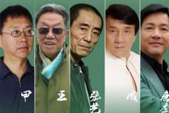 """业内""""八巨头""""齐聚 共同打造中国影响力"""