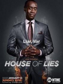 谎言屋 第二季