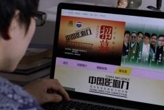 《中国影响力》形象片 走遍世界每个角落的影响力