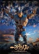 龙与地下城:秽恶之书HD