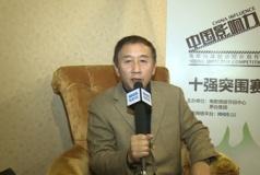 """""""中国影响力""""导师选手宣传片 唐季礼领衔送祝福"""