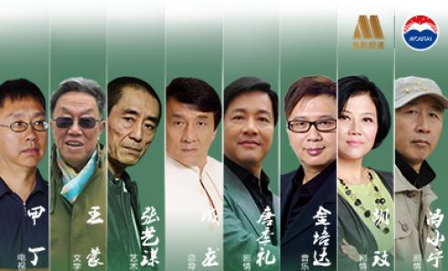 《中国影响力青年导演剧情短片创作季》第三期