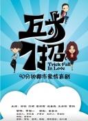 花旗:龙湖(0960.HK)已具备反周期能力目标价50港元