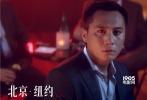 """爱情电影《北京纽约》将于3月6日与全国观众见面。该片由李晓雨执导,林志玲、刘烨、江疏影、王骁等实力演员主演。日前,片方发布了一款""""悸动""""版预告片,林志玲和江疏影两大女神与刘烨的感情纠葛最为抢眼,将上演夺爱大战。"""