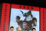 2月4日,电影《狼图腾》在京举行首映发布会,导演让·雅克·阿诺携主演冯绍峰、窦骁、昂哈尼玛、巴森扎布、尹铸胜亮相。作为内地首部启用真狼拍摄的影片,该片的拍摄过程十分引人关注。发布会上,冯绍峰透露自己和狼的相处很顺利,拍摄结束后还认养了小狼。据悉,《狼图腾》将于2月19日大年初一在内地上映。