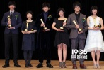 日本第88届(2014)电影旬报年度十佳以及各单项奖的颁奖典礼2月7日在东京隆重举行,荣获最佳男主角的绫野刚与最佳女主角的安藤樱等众获奖者亲自登台领奖。