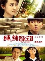 【网络中国节·春节】市领导参加关爱外来务工青年活动
