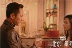 """浪漫爱情电影《北京纽约》日前已定档3月6日,该片由李晓雨执导,林志玲、刘烨、江疏影、王骁等演员主演,讲述了一段发生在北京、纽约两个不同文化背景下爱与梦想的故事。近日,片方发布了终极海报,海报中或暗示了林志玲""""第三者""""的身份,而林志玲本人却喊出了""""女生不能当小三""""的宣言。"""