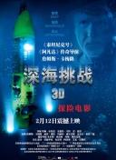 广东省惠州市政协原主席黄雁行等3人被提起公诉