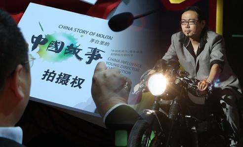 《中国影响力青年导演剧情短片创作季》第六期