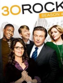 我为喜剧狂 第四季