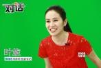 从TVB花旦到新锐制片人,女强人叶璇在事业上的努力清晰可见。近日,她带着自己主演的新电影《暴疯语》再次做客电影频道《光影星播客》栏目,叶璇在片中饰演刘青云的妻子,变身遭遇家暴的受虐女。节目录制现场,叶璇还讲述了自己情人节颇为曲折的约会故事,似乎默认了新恋情。