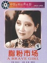 87.cn彩票 南宁