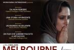 继此前陆续公布德国、意大利、日本等影展单元的影片后,上海国际电影节5月26日公布了一批来自伊朗、印度、泰国的优秀影片,其中有印度国宝级演员阿米尔·汗主演的《幻影车神:魔盗激情》,有《一次别离》主演蕾拉·哈塔米的新作《时间的某处》,还有《教师日记》、《爱在当下》等泰国年轻偶像主演的影片。