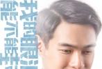 """由杨祐宁、郭采洁、郭碧婷、胡宇威、柯佳嬿、李晓川、李淳联袂演绎的《对风说爱你》在端午节来临之际发布了一组""""水墨""""版创意海报。海报中四位主角以水墨画风的形式呈现,将人物与诗融为一体,淡雅而唯美。影片将于6月26日上映。"""