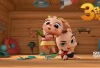 即将于6月27日上映的暑期档超萌动画《三只小猪与神灯》今日发布终极预告及终极海报,三只小猪高能来袭,即将带领小朋友们开启一段史无前例、惊险刺激的夏日大冒险!