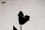 由霍建起导演、芦芳生、杨采钰主演,根据作家野夫小说《1980年代的爱情(以下简称)》改编的同名电影,近日公布了三款设计独特的概念海报。《1980》日前也宣布定档9月11日。