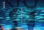 电影《山河故人》将于10月30日全国上映。近日,贾樟柯携情感新作《山河故人》及影片主演赵涛、张译开启了全国17城路演之旅,并在映后见面会与观众热情互动。片方终于在观众的千呼万唤中曝光了影片的终极预告,让未能到现场与众主创互动的影迷们也能够一睹影片的精彩。