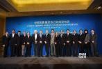 11月3日,中欧电影基金在京正式成立,国家新闻出版广电总局电影局局长张宏森、中国电影基金会理事长张丕民、法国导演让·雅克·阿诺等领导嘉宾出席了成立仪式。中欧电影基金由北京文资华夏影视文化投资基金与法国WILD BUNCH公司共同成立,规模为7亿人民币,计划在未来五年内投资不少于10部中欧合拍电影作品。