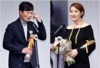 第35届韩国影评奖于16日下午在首尔中区媒体中心举行了颁奖礼,演员郑在泳、赵如珍担任主持人,颁发了各个奖项。