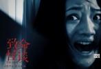 即将于2月19日全国公映的烧脑惊悚电影《致命怪谈》2月3日曝光了禁室虐杀预告片,在短短45秒的时间内,面具人魔狰狞现身,血腥版密室逃脱悬疑烧脑,恐怖、惊悚事件接二连三。