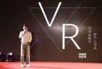 """3月24日,""""亚洲首部VR故事长片启动会""""在京举行,导演高群书、制片人王兵,演员景岗山、马葭夫妇共同出席。影片素材取材自经典游戏和日本富士电视台""""世界奇妙物语""""中的短片《美女罐》,是VR技术在故事长片领域的首次尝试。"""
