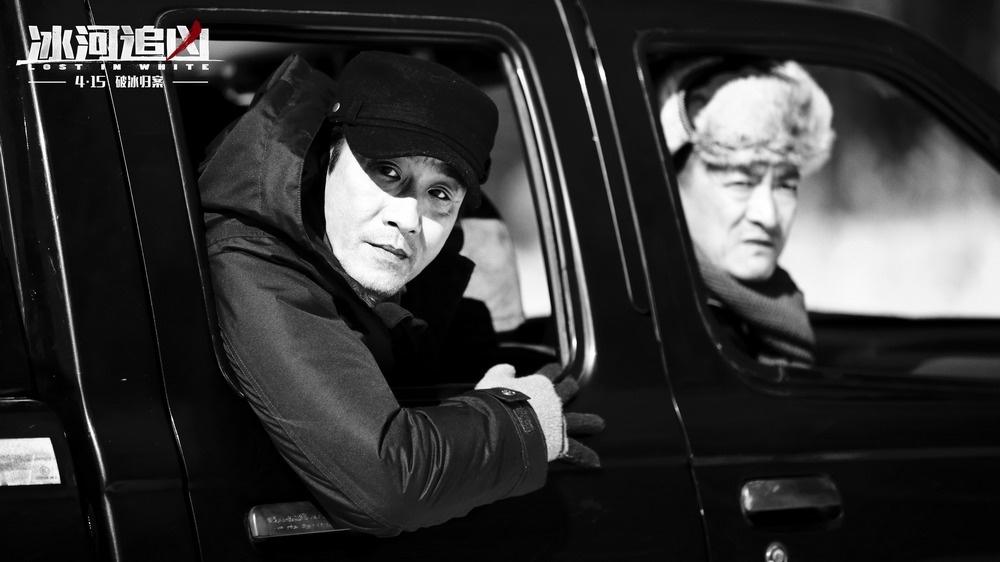 """魏晨冰河追凶剧照图片_《冰河追凶》魏晨变帅小丑 """"冰河后裔""""撩妹比拼_华语制造 ..."""