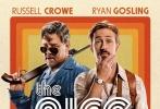 喜剧犯罪片《好好侦探》今天曝光了七张角色海报,加上之前的两张主角海报,九位衣着复古的主要人物全部登场。